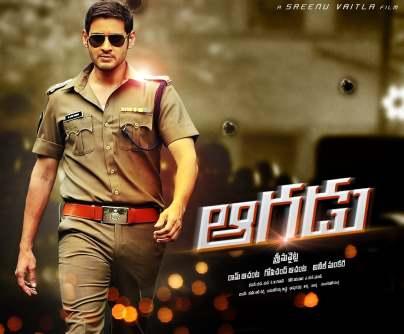 Aagadu - ఆగడు