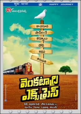 Venkatadri Express - వెంకాటాద్రి ఎక్స్ప్రెస్